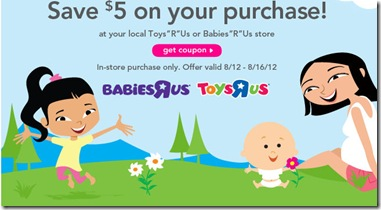 picture regarding Mam Printable Coupon called $5 Off MAM Pacifiers, Pacifier Clips, and Teethers at Toddlers